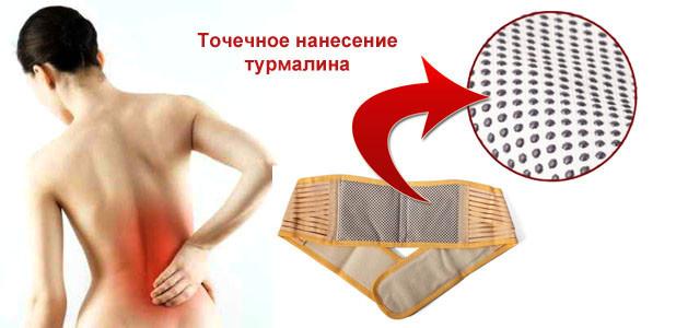 Турмалиновые изделия польза и вред здоровью