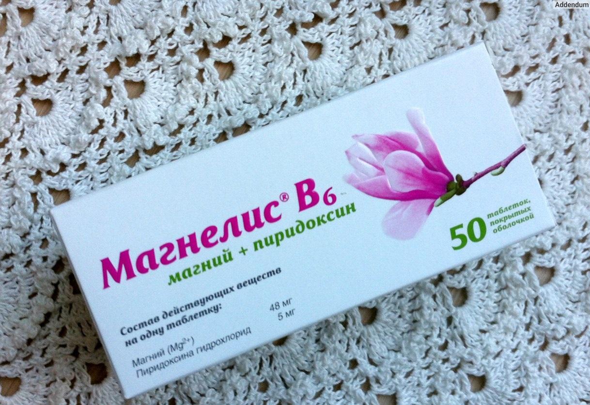 Магнелис в 6: польза и вред для здоровья человека
