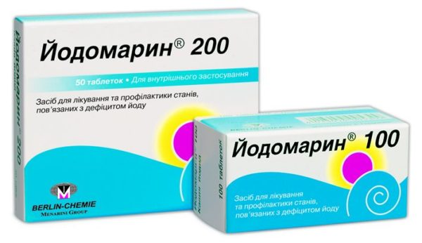 йодомарин